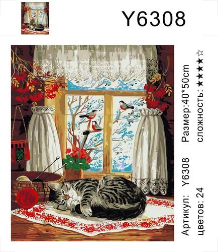 "РН Y6308 ""Кот спит у окна"", 40х50 см"