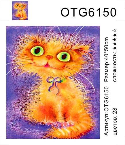 """РН OTG6150 """"Кошка с большими глазами"""", 40х50 см"""