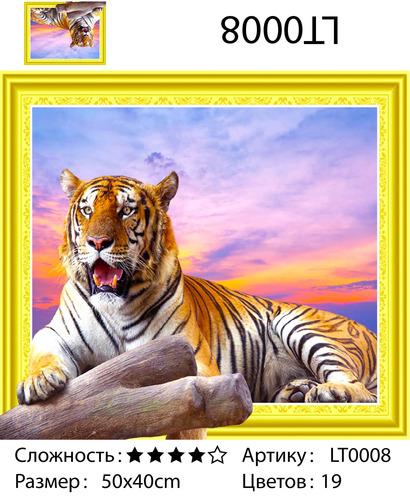 "АМ3D LT0008 ""Тигр"", 40х50"