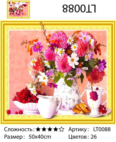 """АМ3D LT0088 """"Цветы"""", 40х50"""