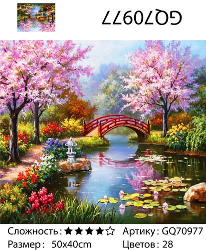 """АЧ GQ70977 """"Розовые деревья около моста"""", 40х50 см"""