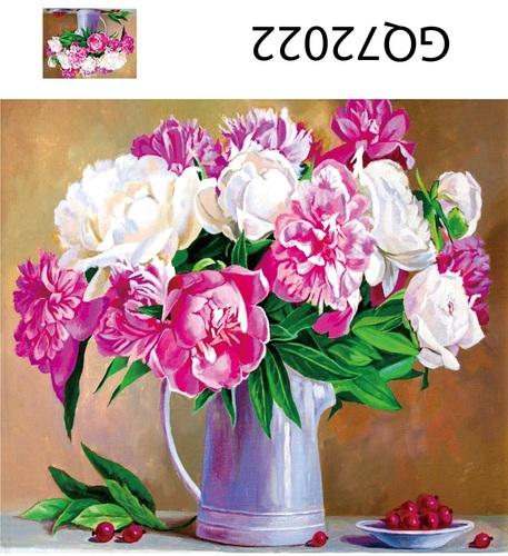 """АЧ GQ72022 """"Розовые и белые пионы"""", 40х50 см"""