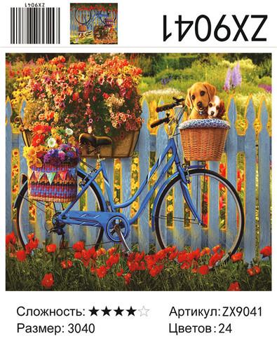 "АМ34 ZX9041 ""Велосипед со щенком"", 30х40 см"