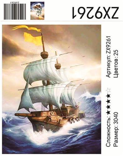"""АМ34 ZX9261 """"Парусник в море"""", 30х40 см"""
