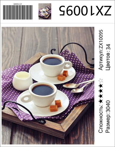 """АМ34 ZX10095 """"Две чашки кофе"""", 30х40 см"""