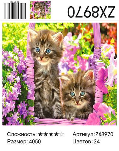 "АМ45 ZX8970 ""Котята в розовых цветах"", 40х50 см"