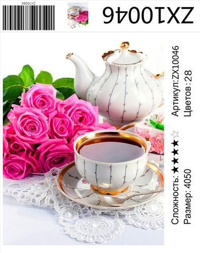 """АМ45 ZX10046 """"Розы, чай и чайник"""", 40х50 см"""