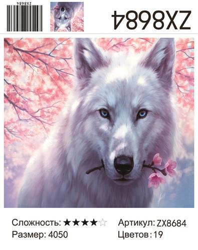 "АМ45 ZX8684 ""Волчица с розовой веткой"", 40х50 см"