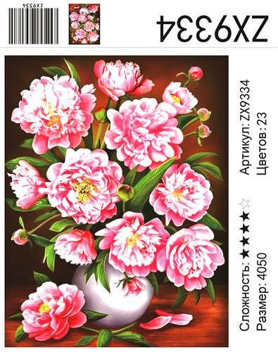 "АМ45 ZX9334 ""Розовые пионы"", 40х50 см"