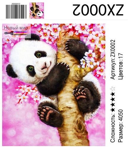 """АМ45 ZX0002 """"Панда на розовом дереве"""", 40х50 см"""
