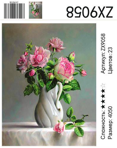 "АМ45 ZX9058 ""Розы в серой вазе"", 40х50 см"