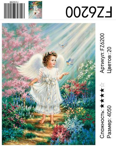 """АКВ45 FZ6200 """"Девочка-ангел, лучи"""", 40х50 см"""