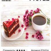 """АКВ45 FZ6316 """"Пирожное с чаем"""", 40х50 см"""