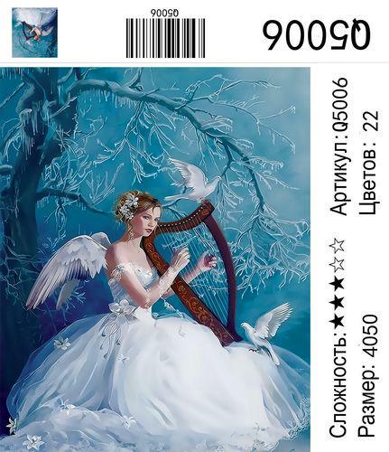 РН Q5006 , 40х50 см