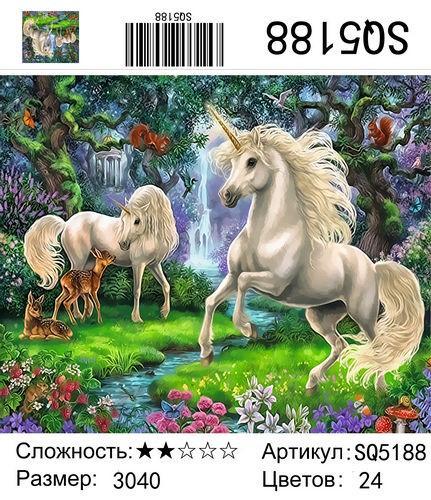 РЗ SQ5188, 30х40 см