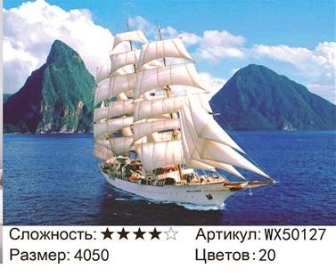 АБП45 WX50127, 40х50 см