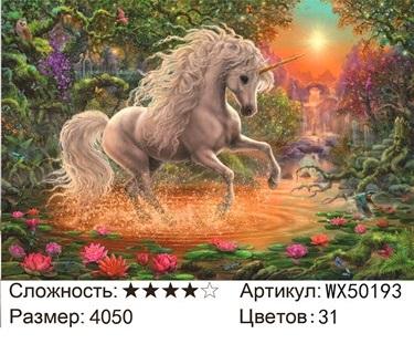 АБП45 WX50193, 40х50 см
