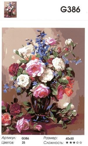 """РН G386 """"Букет цветов в темной вазе"""", 40х50 см"""