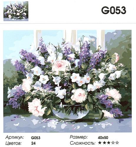 """РН G053 """"Цветы"""", 40х50 см"""