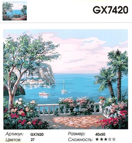 """РН GX7420 """"Вид на залив"""" ,40х50 см"""