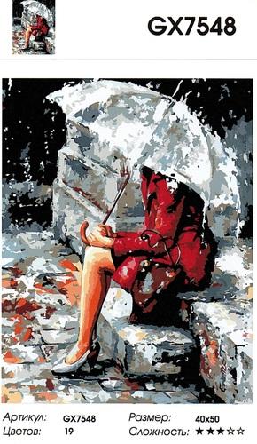 """РН GХ7548 """"Девушка сидит под зонтиком"""", 40х50 см"""