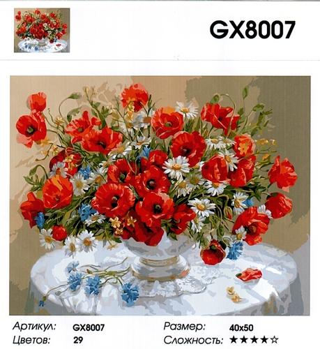 "РН GХ8007 ""Букет маков на белом столе"", 40х50 см"