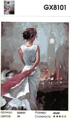 """РН GХ8101 """"Девушка с красной шалью за спиной"""", 40х50 см"""