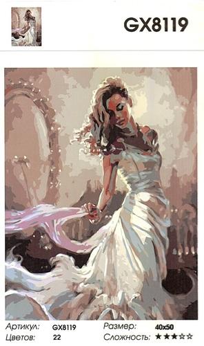 """РН GХ8119 """"Девушка в белом спиной к зеркалу"""", 40х50 см"""