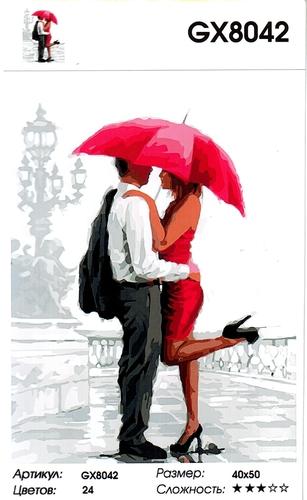 "РН GХ8042 ""Пара под красным зонтом"", 40х50 см"