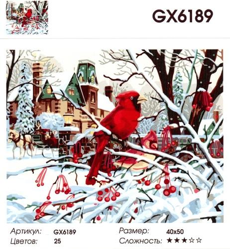 """РН GХ6189 """"Красная птица на зимней рябине"""", 40х50 см"""