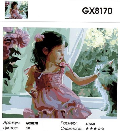 """РН GХ8170 """"Девочка с котенком на подоконнике"""", 40х50 см"""