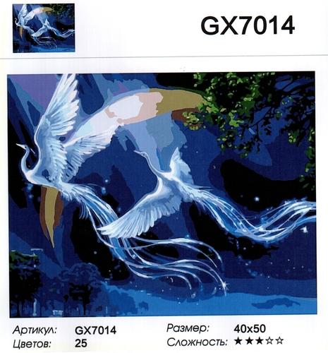 "РН GХ7014 ""Райские птицы"", 40х50 см"