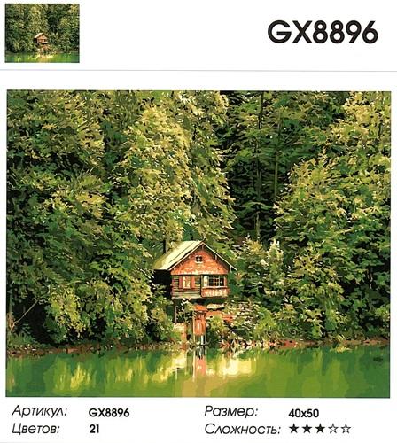 """РН GХ8896 """"Дом в лесу на берегу озера"""", 40х50 см"""