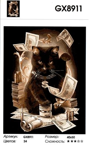 """РН GХ8911 """"Кот с деньгами"""", 40х50 см"""