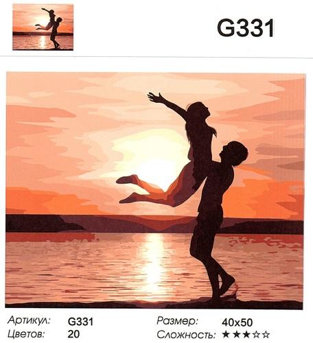 "РН G331 ""Встреча на закате"", 40х50 см"