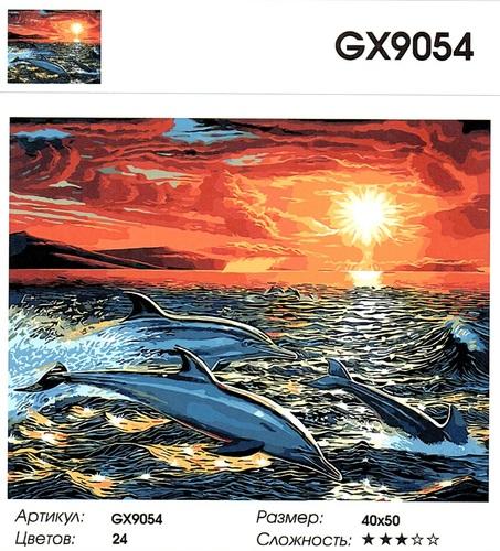 """РН GX9054 """"Дельфины на закате"""", 40х50 см"""