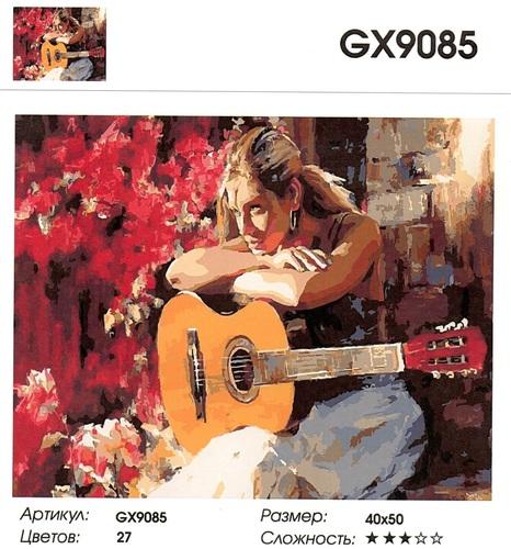 """РН GX9085 """"Девушка с гитарой"""", 40х50 см"""