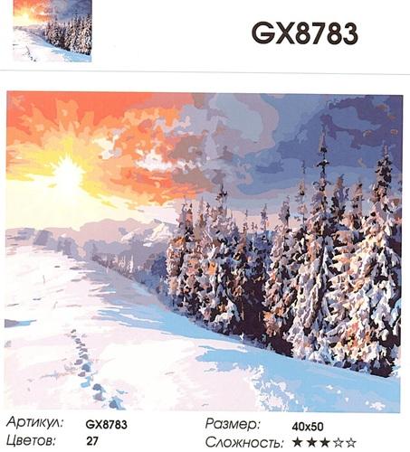 """РН GX8783 """"Зимний лес, следы на снегу"""", 40х50 см"""