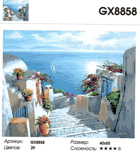 """РН GX8858 """"Спуск к морю"""", 40х50 см"""
