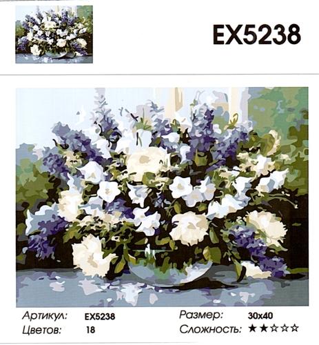 "РЗ ЕХ5238 ""Цветы 053"", 30х40 см"