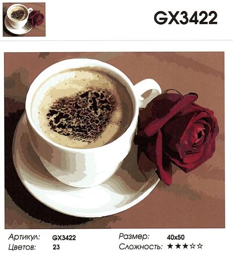"""РН GХ3422 """"Капучино с бордовой розой"""", 40х50 см"""