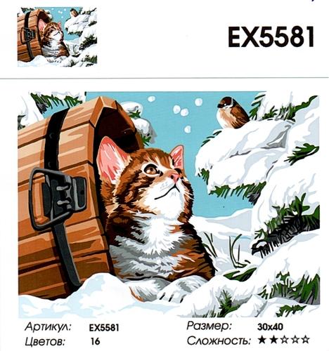 """РЗ ЕХ5581 """"Котенок смотрит на воробья"""", 30х40 см"""