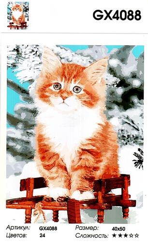 """РН GХ4088 """"Рыжий котенок"""" , 40х50 см"""