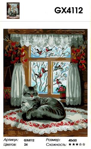 "РН GХ4112 ""Серая кошка на столе у окна"" , 40х50 см"