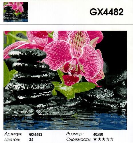 """РН GХ4482 """"Розовая орхидея и черные камни"""" , 40х50 см"""