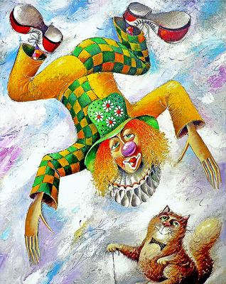 "РН GХ5304 ""Клоун вверх ногами над котом"", 40х50 см"