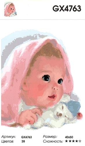 """РН GХ4763 """"Лялька с мишкой"""", 40х50 см"""