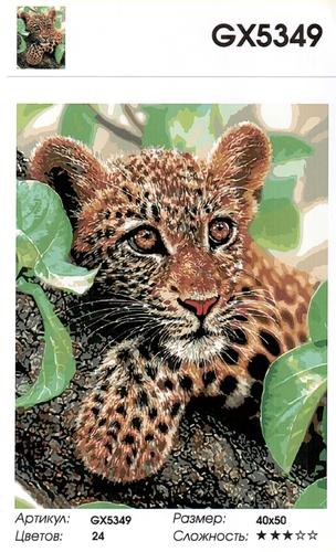 """РН GX5349 """"Детеныш леопарда"""", 40х50 см"""