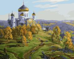 "РН GX21089 ""Белогорская обитель"", 40х50 см"