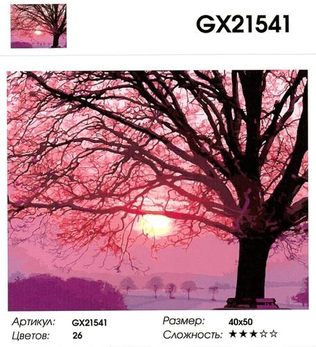 "РН GX21541 ""Дерево на фоне заката"", 40х50 см"